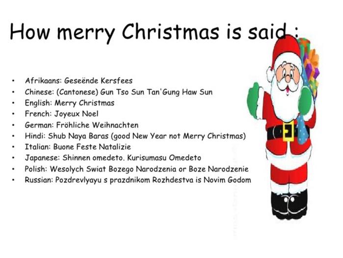 Joyeux Noël à toutes et à tous
