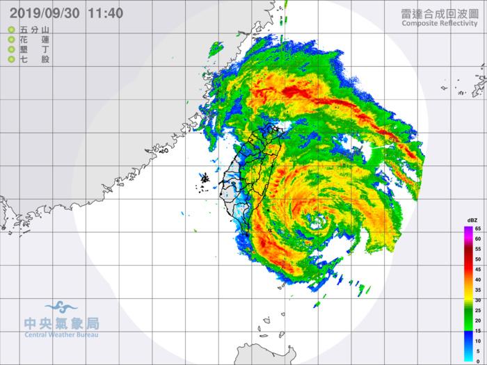 30/0340UTC. RADAR. TAIWAN CENTRAL WEATHER BUREAU