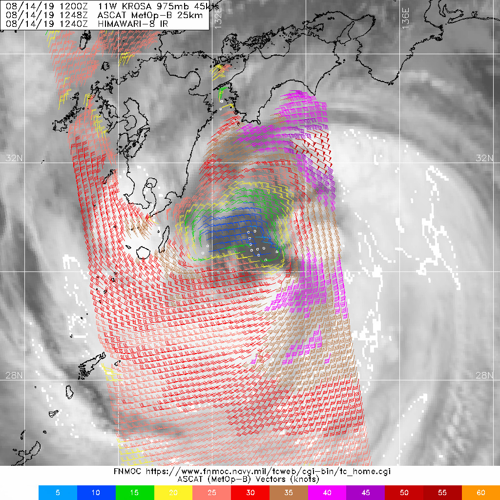 14/1248UTC.  STRONG WINDS AWAY FROM THE CENTER
