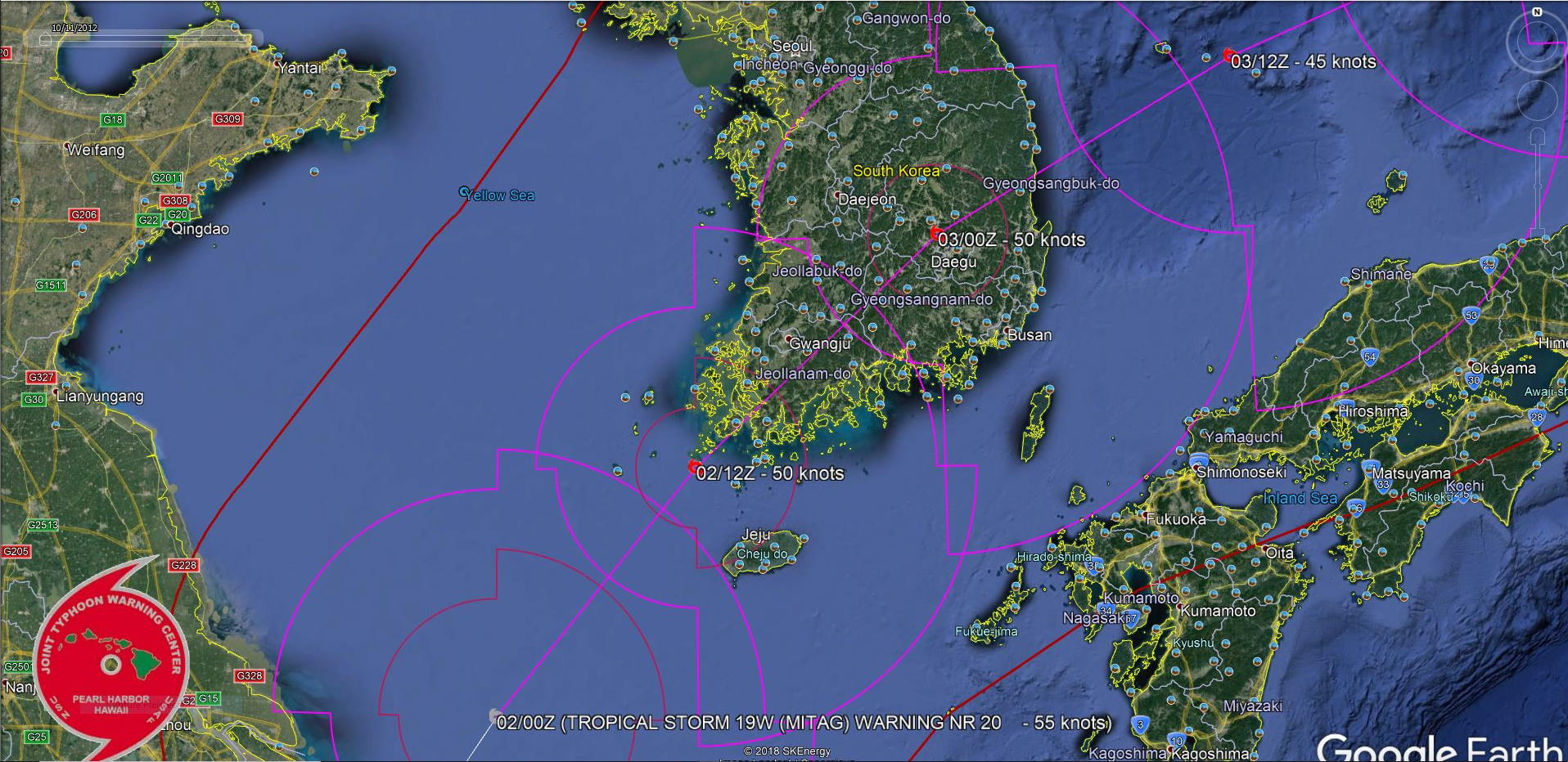LANDFALL OVER SOUTH KOREA WITHIN 12H