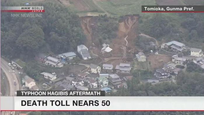 Glissements de terrain meurtriers à Tomokia. NHK WORLD